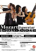 120608_Mozert Superstar.jpg